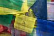 Prayer flags at Swayambhunath (Monkey Temple), Kathmandu, Nepal