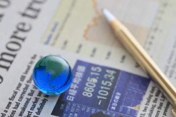 経済新聞と地球