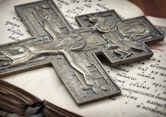 Старый православный крест.