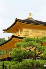 Kinkakuji is Temple of the Golden Pavilion at Kyoto, Japan