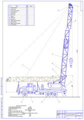 Unit for development and repair wells A-50. Vector illustration