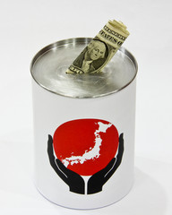 Donation for Japan