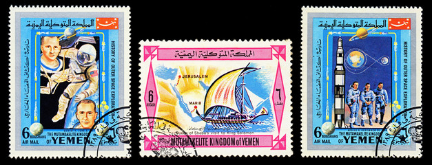 Cancelled stamps of the Kingdom of Yemen