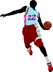 Basketball player. Vector illustration