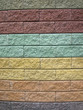 abstract color stone wall, diversity background, texture