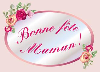 Carte de fête des mères fleurie à fond rose