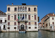 Palazzo Gussoni Grimani at the Grand Canal
