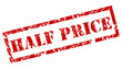 """Half Price"" Rubber Stamp"