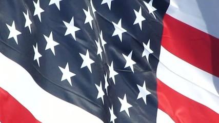 Bannière des Etats Unis d'Amérique dans le vent