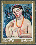 Postage stamp Ajman 1971: Self-Portrait