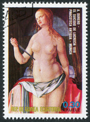 Postage stamp Equatorial Guinea 1975: The Suicide of Luretia