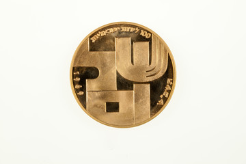 Israel 100 Lira gold coin commemorating shalom