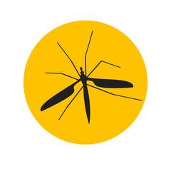 Logo mosquito # Vector