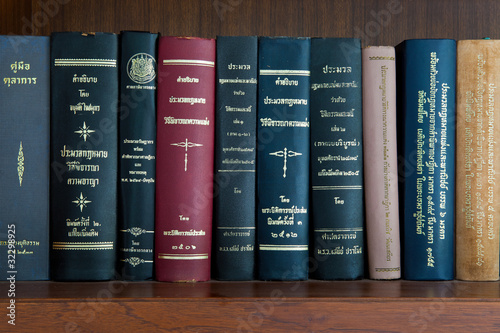 Thai Law Book Shelf
