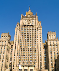 building of ministry of internal affairs, Moscow, Russia