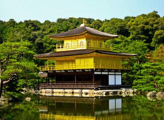 The Golden Pavilion Kinkakuji at Kyoto, Japan