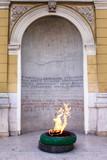 Sarajevo, Bosnia and Herzegovina - Forever fire monument poster