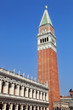 Venice, San Marco Bell Tower