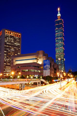 The energetic Taipei 101