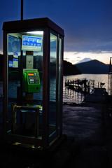 Telephone Booth at Lake Hakone