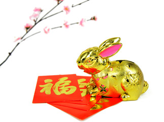 greeting for Chinese Rabbit New Year .