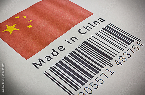 Made in China - 32650527