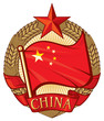 china flag and wreath of wheat