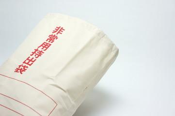 防災袋 非常袋