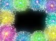 Fireworks blank frame