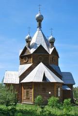 Церковь Св.Николая Мирликийского