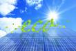 エコロジーイメージ