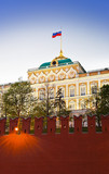 President palace in Kremlin, Moscow at sunset poster