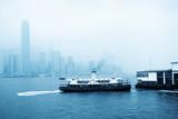 star ferry at victoria harbor