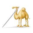 cammello nella cruna