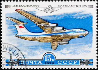 Postal stamp. Airplane IL-76, 1979