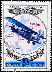 Postal stamp. Airplane R-3 (ANT-3), 1925