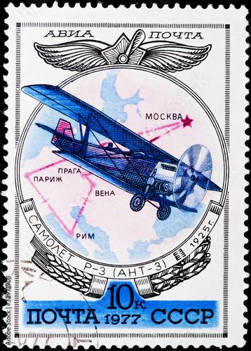 Poster Postal stamp. Airplane R-3 (ANT-3), 1925