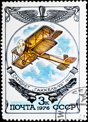 "Postal stamp. Airplane ""Gakkel'-VII, 1911"