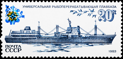 Postal stamp. Universal fish-processing depot ship, 1983