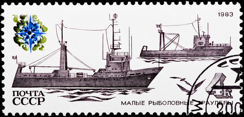Postal stamp. Small fishing trawlers, 1983
