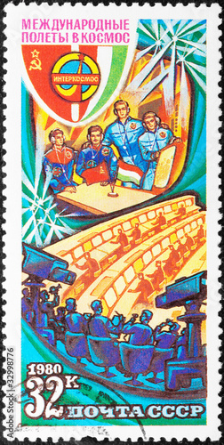Postal stamp. The international flights in a cosmos, 1980