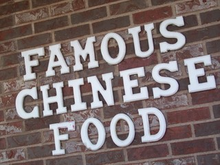 Famous Chinese Food Sign