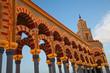 Leinwanddruck Bild - Iluminación de la portada de la feria de Córdoba