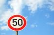 """Straßenschild """"50"""""""