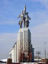 Monument l'ouvrier et la kolkhozienne dans VVC. Moscou. Russie