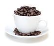 tasse blanche de café frais