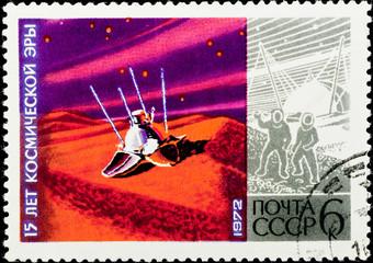 Postal stamp. Communication sattelite, 1972.