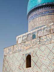 Minaret in Samarkand
