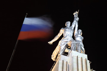 Worker and Collective Farm monument in Moscow at night