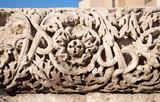 Roman stonework details in the  Nymphaeum, Jordan poster